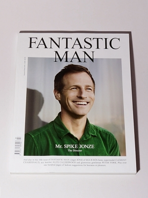 Fantastic Man No.18 (13 F/W)