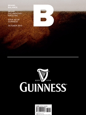 MAGAZINE B- Issue No.20 Guinness