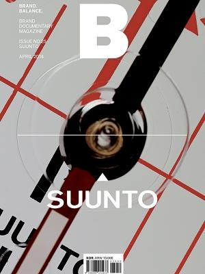 MAGAZINE B- Issue No.25 Suunto