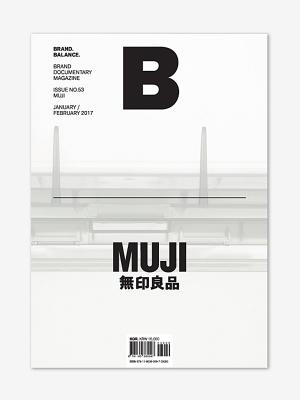 MAGAZINE B- Issue No. 53 Muji
