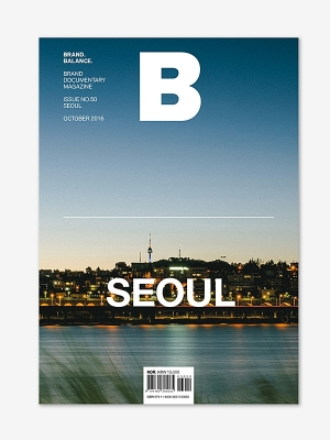 MAGAZINE B- Issue No. 50 Seoul 2