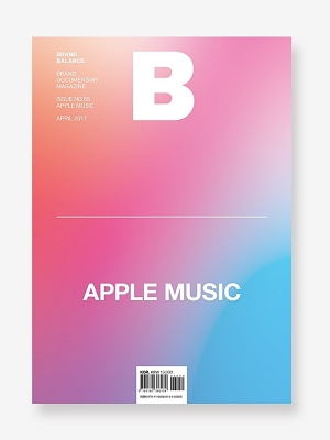 MAGAZINE B- Issue No. 55 Apple Music