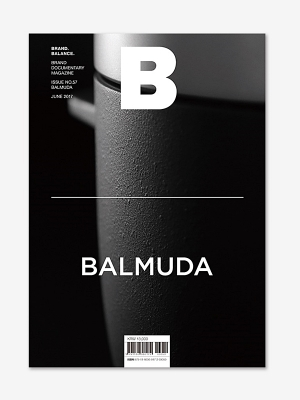 MAGAZINE B- Issue No. 57 Balmuda