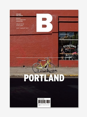 MAGAZINE B- Issue No. 58 Portland