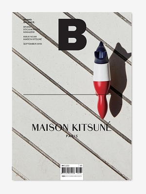 MAGAZINE B- Issue No. 69 Maison Kitsune