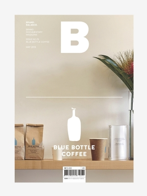 MAGAZINE B- Issue No. 76 Blue Bottle